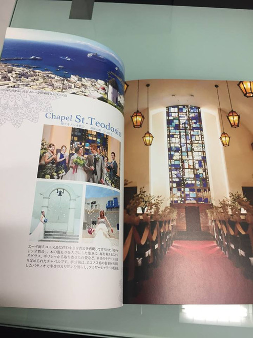 wedding-catalog2photo-1.jpg