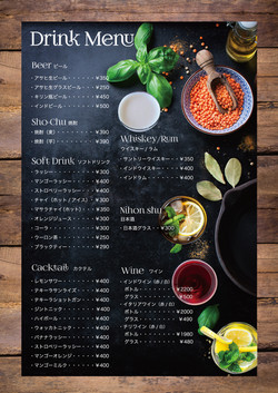 drink-menu-