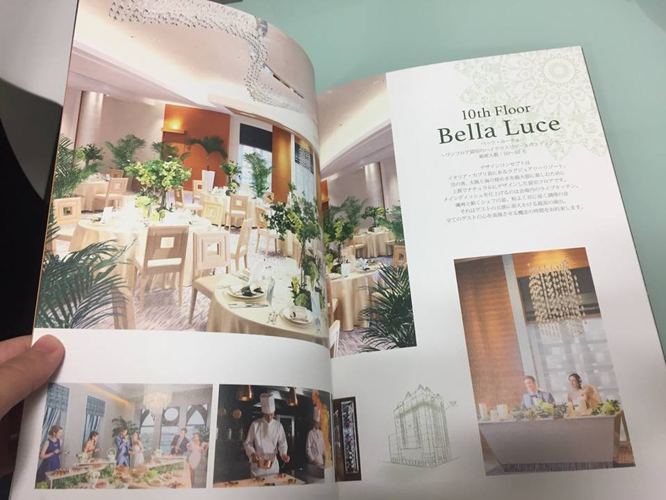 wedding-catalog2photo-3.jpg