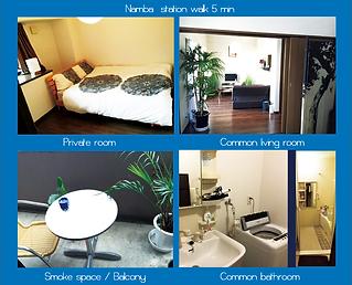 大阪,外国人,モデル,ミュージシャン,住宅,housing,room,シェアハウス,サポート