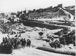 ירושלים מבט אל חומות העיר 1918