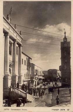 יפו כיכר השעון 1940 בקירוב