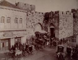 ירושלים שער יפו 1875