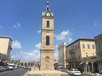 Clock Tower | Jaffa