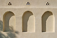 Han Abu Kabir | Jaffa
