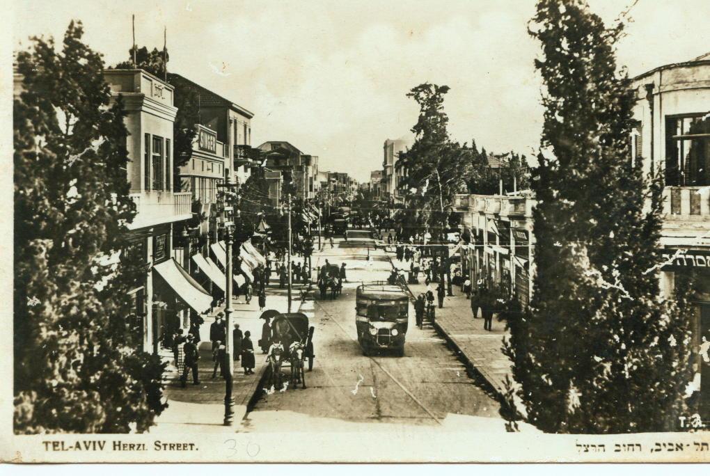 תל אביב שנות ה30 רחוב הרצל