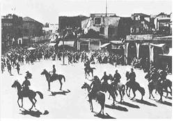 יפו הפגנה כיכר השעון 1933