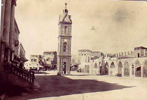יפו כיכר השעון 1918