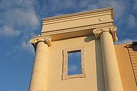 The Seraya Building | Jaffa