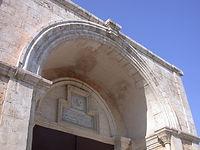 Jaffa's Police gate | Jaffa