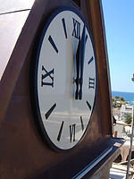 Clock Square - Western Front  | Jaffa