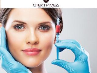 Приглашаем всех на потрясающую процедуру «уколов красоты», как её ласково называют любители увлажнен