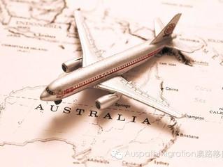 澳洲开放只对中国公民的10年往返旅游商务签证