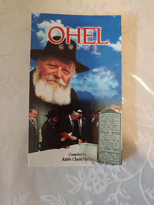 Ohel Guide