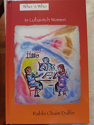Who's Who is Lubavitch - Women
