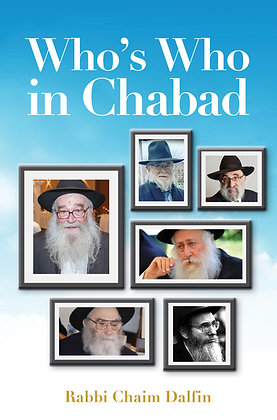 Who's Who in Chabad