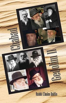 Chabad and Gedolim II