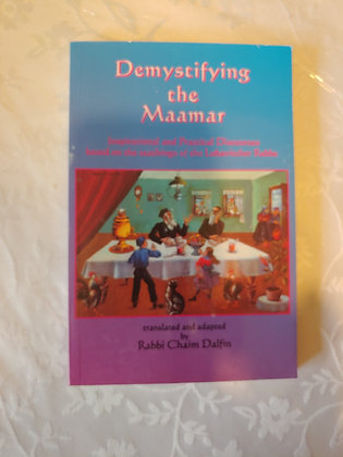 Demystifying the Maamar
