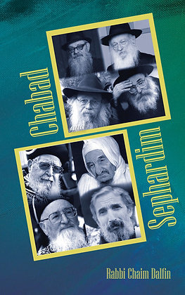Chabad and Sephardim
