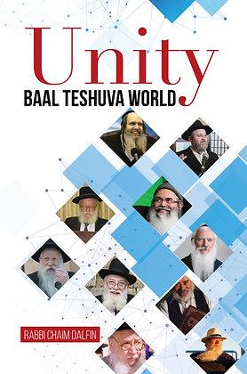 Unity: Baal Teshuva World
