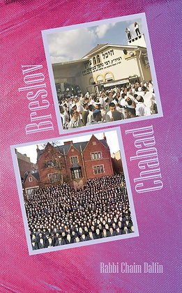 Breslov and Chabad