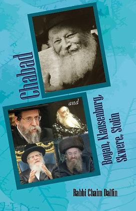 Chabad and Boyan, Klausenburg, Skwere, Stolin