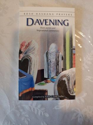 Davening: Rosh Hashana- First Edition