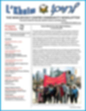 L'Khaim Nov-Dec 2019 Front Page4web.jpg