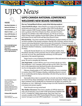 UJPO NEWS Fall 2020 Front page4web.jpg