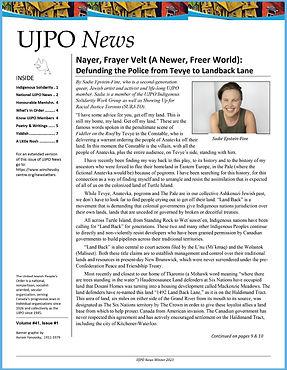 UJPO News Winter 2021 Front Page4web.jpg