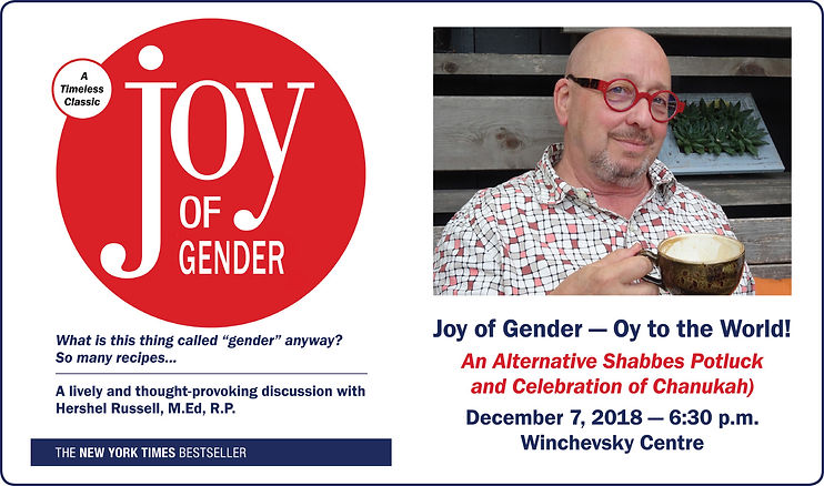 Joy of Gender website page graphic.jpg