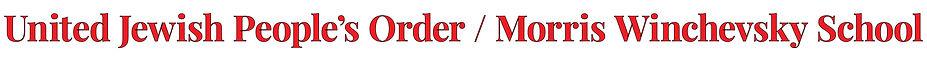 UJPO MWS homepage line bright red 2.jpg