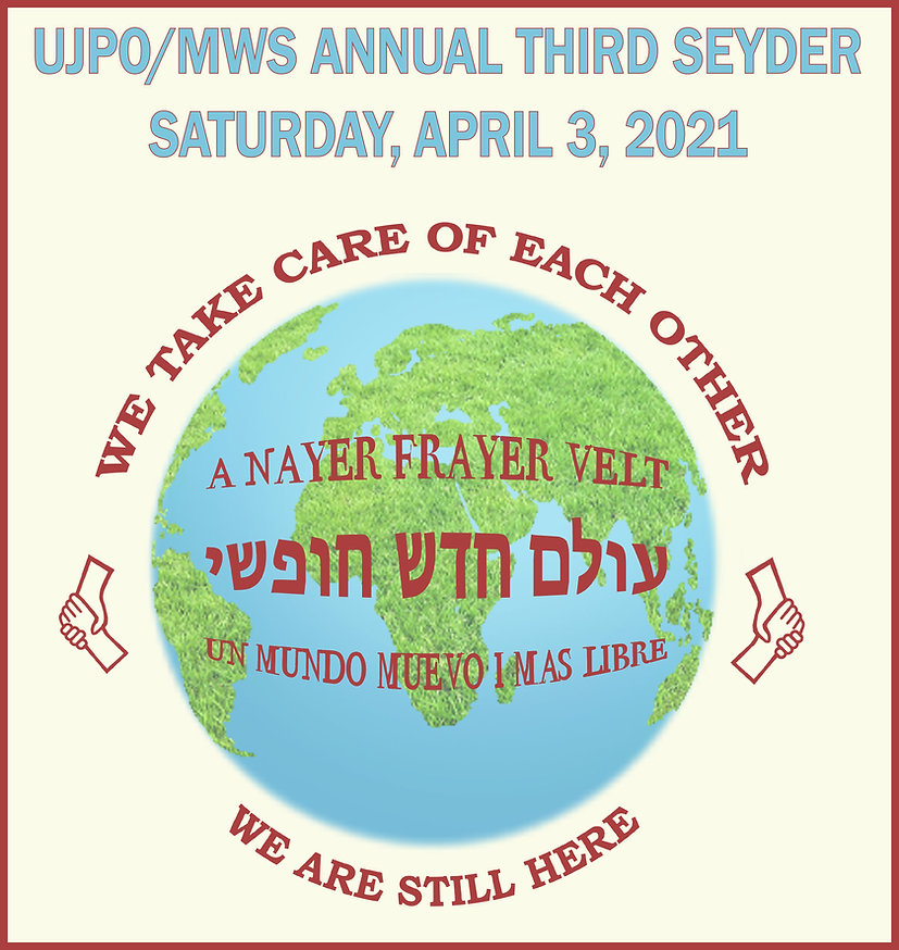 Passover page for website lg.jpg