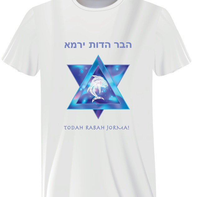 Thanks Jorma Hebrew.jpg