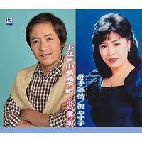 HR_koedokawagoejyoukamachi_1.jpg