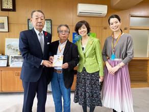 箱根町へ復興寄付の目録贈呈
