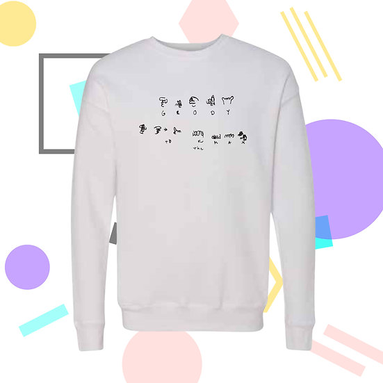 Grody to the Max Sweatshirt by Kelly Weingart