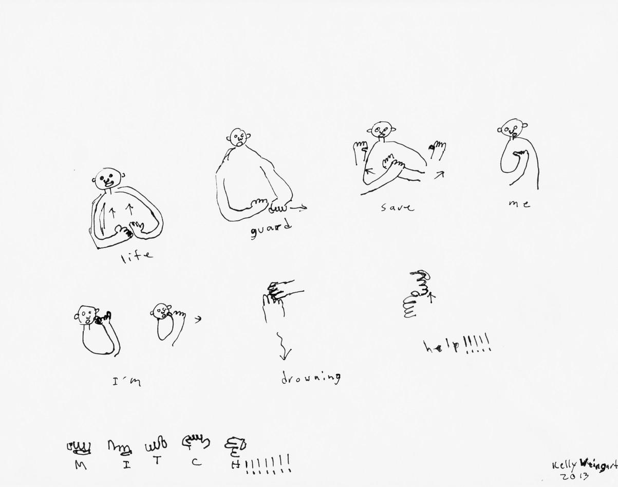 ASL Baywatch by Kelly Weingart