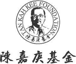 Tan-Ean-Khim-Foundation-web.jpg