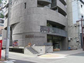 神戸小顔美人館(お得情報アリ)