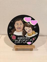 佐野様2020年11月ご注文.JPG