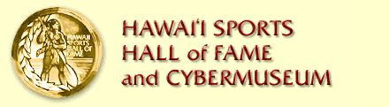 Junior Ah You @ the Hawaii Sports Hall of Fame