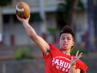 Maiava family mulling possible transfer from Kahuku