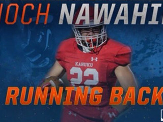 AWESOME! So happy for you @EnochNawahine ! Keep working hard this week maybe a few more will come yo