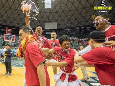 Kahuku routs Punahou for first D1 state title