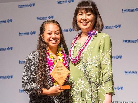 Kanani Uluave - Kaimana Awards honoree