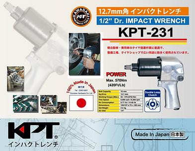 """KPT-231  1/2"""" インパクトレンチ"""