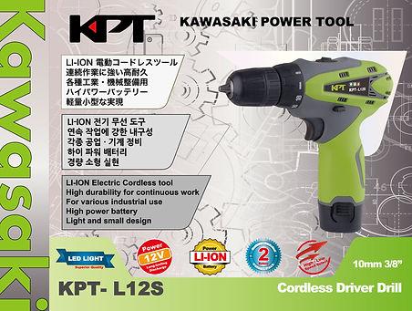 KPT 12V LI-ION battery drill