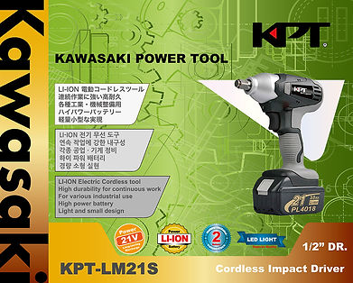 KPT 12V LI-ION battery drill