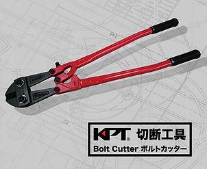 KPT-Tool.com Hardware tool, Hand tool, socket wrench, air tool,KPT bit